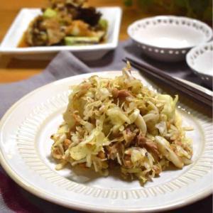 【ボールごと食べたい!キャベツナ納豆】#作り置き#腸活#ヘルシー#簡単#副菜