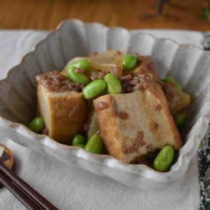 【厚揚げと大根のそぼろ餡】#レンジ調理#お惣菜#簡単#作り置き