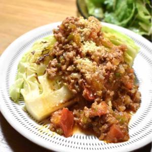 【焼きキャベツのトマトミート】#簡単ミートソース#フライパン#おもてなし#ボリュームおかず