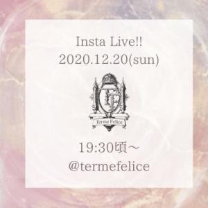 17th  insta liveのお知らせ
