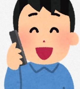 本日1/16(土)はご来店の際には電話予約をお願いします