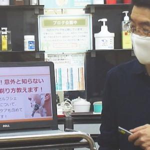一昨日『第2回 まちゼミin新ひだか』での講座『男磨きに必須!正しいヒゲの剃り方教えます!』を当店にて開講しました