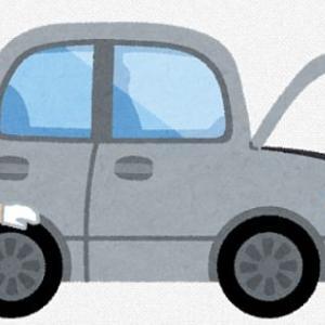 車の6ヶ月点検とタイヤ交換