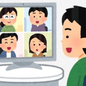 「まちゼミ」でのZoomオンライン講座に参加される方へ (長文注意)