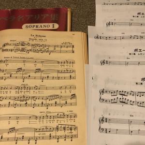 オペラもコードで弾こう♪