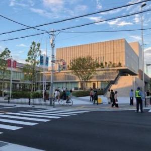 東大阪市文化創造館へ行ってきました!