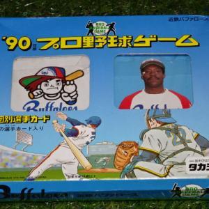 タカラ プロ野球カードゲーム 90年 近鉄バファローズ(野茂英雄ルーキーカードやホームラン4本のラルフ・ブライアント)