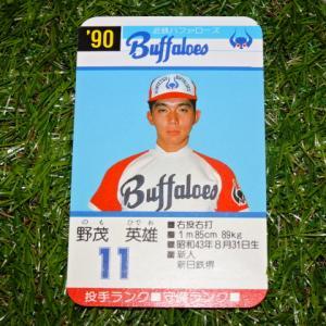 続・タカラ プロ野球カードゲーム 90年 近鉄バファローズ(野茂英雄ルーキーカードやホームラン4本のラルフ・ブライアント)