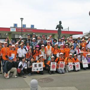IWA東京2020応援プログラム「金沢~東京 参勤ウオーク⑥」