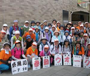 IWA東京2020応援プログラム「金沢~東京 参勤ウオーク⑧」