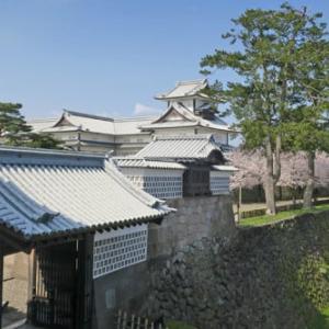 ◇金沢城公園の桜2020-3 菱櫓・五十軒長屋・橋爪門①