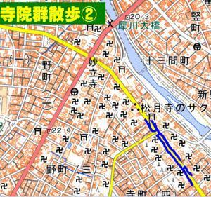 ◇金沢の秋2020 金沢寺町寺院群散歩Vol.2 ①