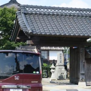 ◇金沢の秋2020 金沢寺町寺院群散歩Vol.2 ②