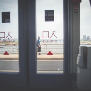 今日の写真「広電の車窓から」-風景