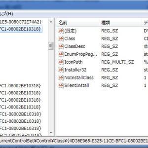 Windows 7でDVDドライブが認識しなくなった時の対処方法