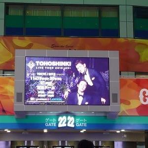 東方神起 LIVE TOUR 2019 ~XV~ @東京ドーム(11/19)