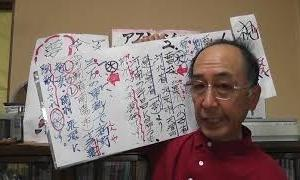 三国志演義朗読第38回vol,2