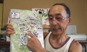 「マニアック朗読文学通」ループ再生第11弾論語全499章解説と朗読