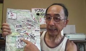 三国志演義朗読第34回vol3/3ラスト