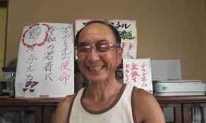 三国志演義朗読第34回vol,2/3