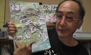 三国志演義朗読第38回vol,1