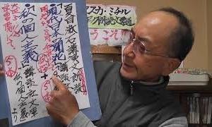 「マニアック朗読文学通」ループ再生紹介★第5弾夏目漱石講演文『現代日本の開花』・『私に個人主義』