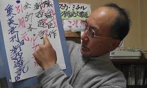 「マニアック朗読文学通」ループ再生第7弾新西遊記朗読