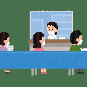 リウマチ闘病記(9/24)