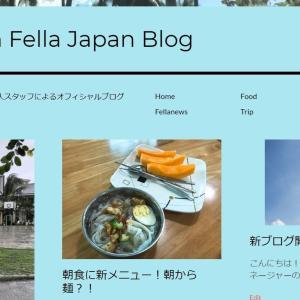 【ブログ完全移行のお知らせ】