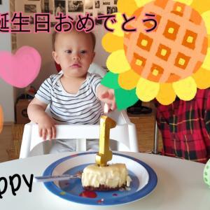 Happy birthday 一歳の誕生日。旦那のイライラの原因