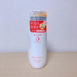 純白専科♡すっぴん美容水Ⅱ