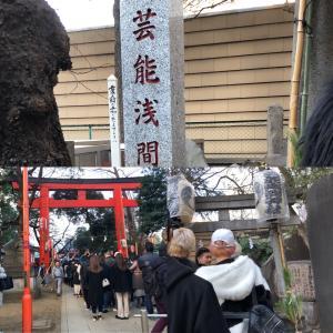 ♡腹をくくる2020年~芸能神社行ってきました!♡