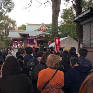 ♡今日は、武蔵野八幡宮へ行きました&縁結びのお守り編♡