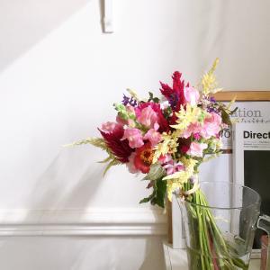都会の花農場- Ferme Florale Urbaine