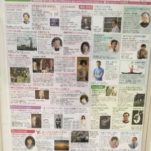世界一伸びる柔軟講座(NHK文化センター町田 中野ジェームズ修一先生)!・・・♪