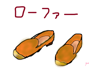 一日一個捨て。11個目と、上靴の油性ペン漂白