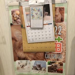 カレンダーのプレゼント