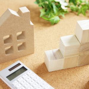 夫8月給料公開と住宅ローン繰上げ返済資金更新【19.09.13】