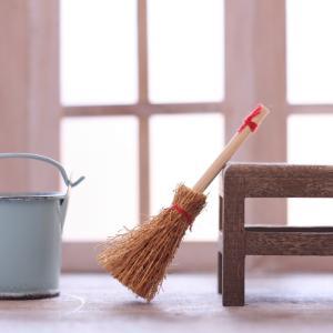 大掃除はじめてます