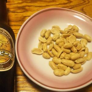 #ナギサビール 最高のアテは やっぱりピーナッツ