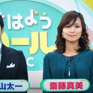 #斎藤真美 アナ 11月も爽やか全開 #ABC女子アナカレンダー 販売始まりました。 今年のテーマは #部活