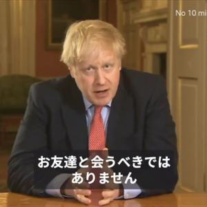 The British-Johnson administration is furious at China. Possibility to stop trading with Huawei, a major telecommunications equipment company #Angry