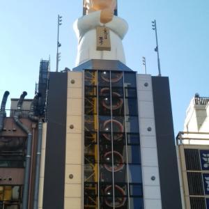 #串かつだるま の巨大像「だるま大臣」道頓堀を見回すのだが、人が減りつつあるミナミの起爆剤になるか?