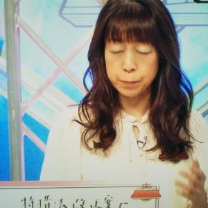どの口が言う!! #日本医師会 中川会長にそう言った #木村もりよ さんは 新年から 組織批判はしないと誓ったのに! 破っちまった。 #怒って候  #正義のミカタ