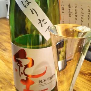 #そりれす #こころのこり 希少部位が1本からOKの #炭火焼鳥 千日前 #とこ葉 さんはいいぞ! #大阪で飲む日和 ㊻  #炭火焼鳥