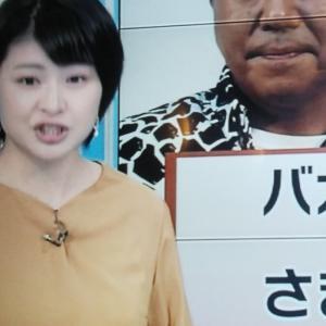#おは朝 で #川添佳穂 アナを最後に見た日 2020年12月3日(木)だった 週明けの7日から休養に入って、、そのまま退社。なんとも残念