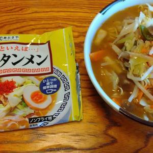 #岐阜タンメン (寿がきや) うまいがな!!