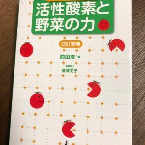 野菜ス-プ(2020.10)