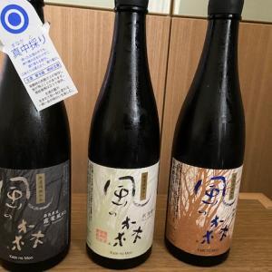 また日本酒(2021.9)
