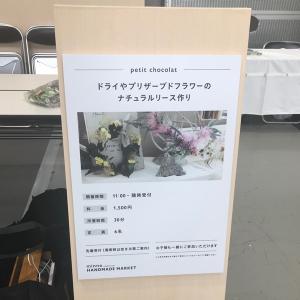【イベントレポート】minneのハンドメイドマーケット